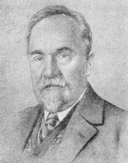 Петр Петрович Сушкин