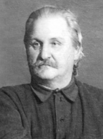 С. А. Бутурлин