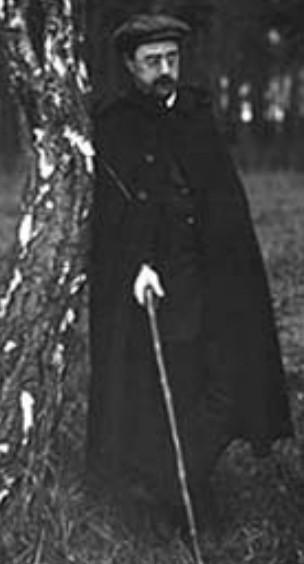 Аркадий Яковлевич Тугаринов